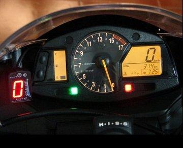 Starlane Gear Indicator