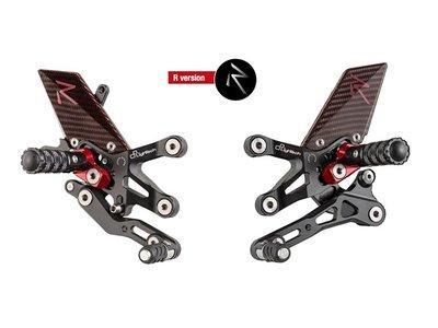 """Lightech rem - schakelset """"R"""" versie / BMW / normaal of omgekeerd schakelen"""