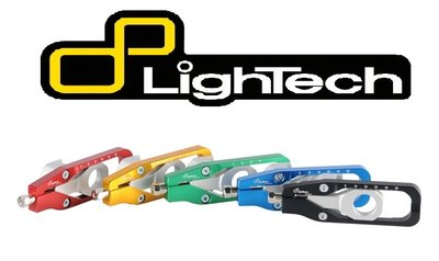 LighTech kettingspanners / Honda